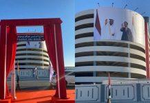 Jalan Presiden Joko Widodo di Abu Dhabi (Fhoto: Tribunnews.com)